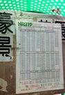Tsuen Wan Station...