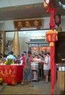 盛港崇义庙
