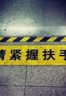上海体育馆 | Shanghai ...