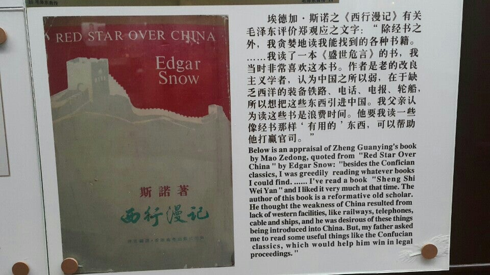 red star over china by edgar snow analysis