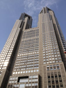 東京都庁 (Tokyo Met. Government Office)