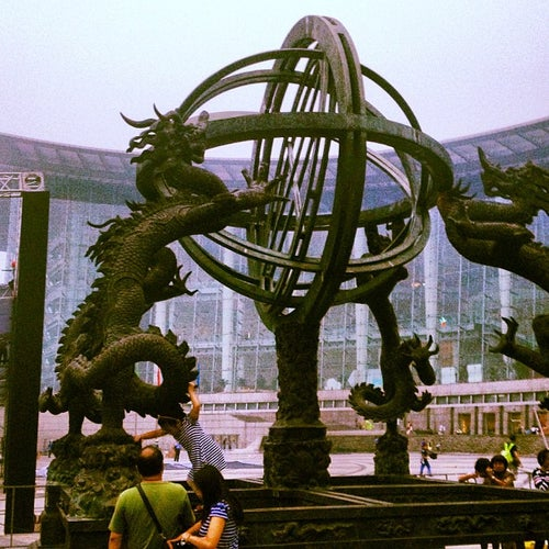 上海科技馆 | Shanghai Science & Technology Museum