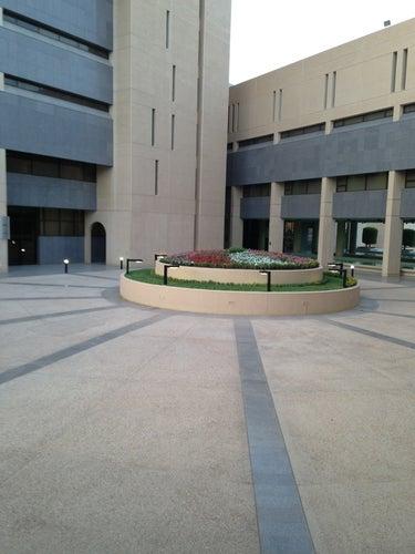 Institute of Public Administration (IPA) معهد الادارة العامة