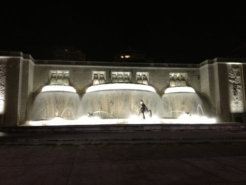 Parque da Fonte Luminosa