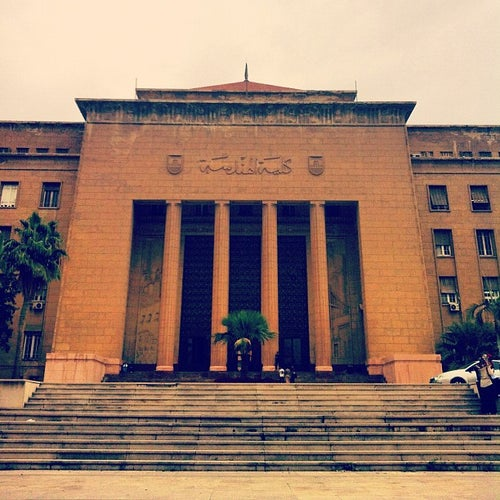 Faculty of Engineering (Alexandria University)
