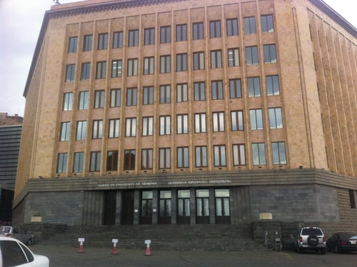American University of Armenia (AUA) | Հայաստանի Ամերիկյան Համալսարան (ՀԱՀ)