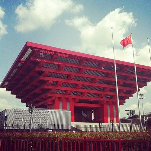 2010世博中国馆 China Pavilion of EXPO 2010