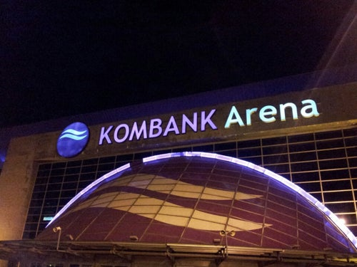 KOMBANK Arena