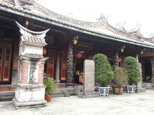 保安宮 Bao'an Temple