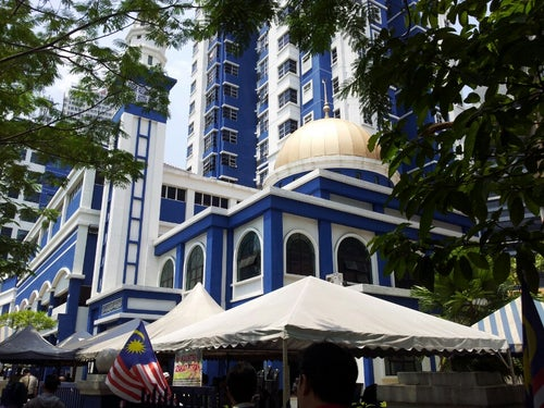 Masjid Jamek IPD Dang Wangi