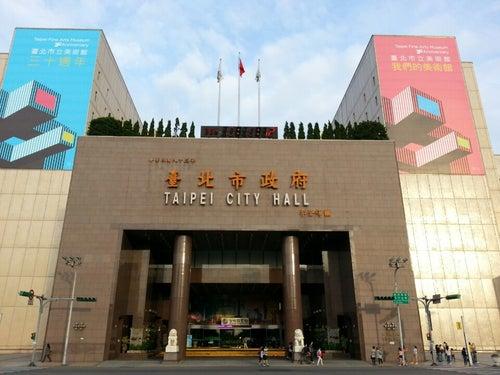 臺北市政府 Taipei City Hall