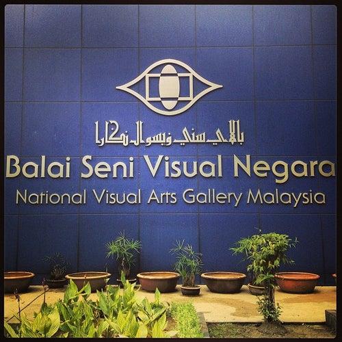 Balai Seni Visual Negara (BSVN)