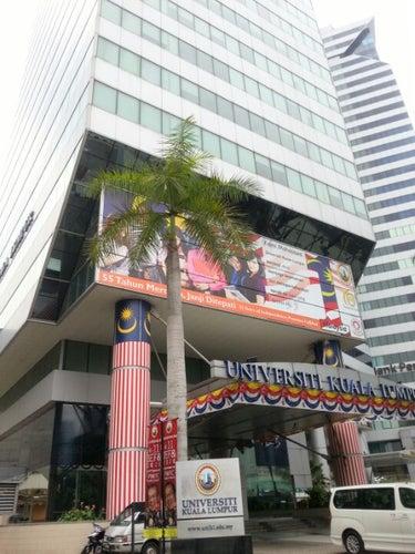 Universiti Kuala Lumpur City Campus