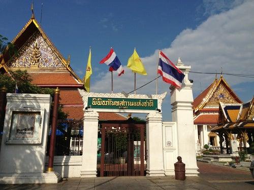 พิพิธภัณฑสถานแห่งชาติ พระนคร (Bangkok National Museum)