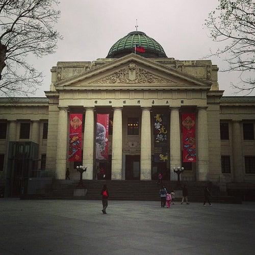 國立臺灣博物館 National Taiwan Museum