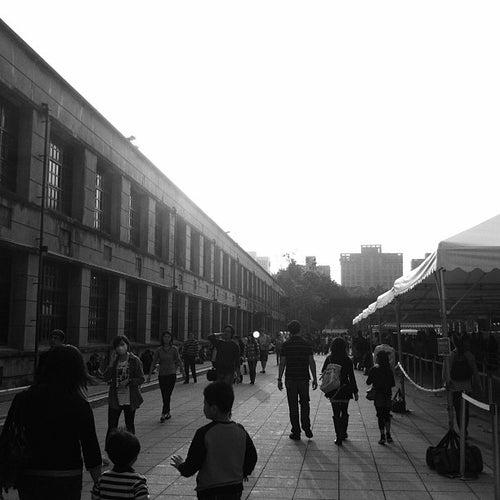 松山文化創意園區 Songshan Cultural & Creative Park
