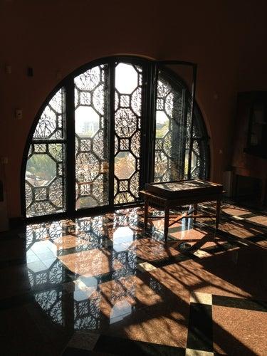 Matenadaran | Մատենադարան