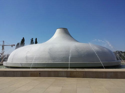 The Israel Museum (מוזיאון ישראל)