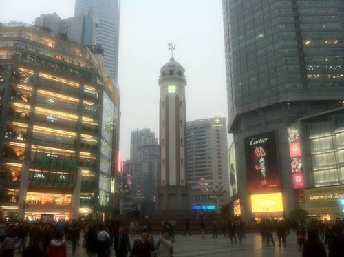 解放碑 Chongqing People's Liberation Monument