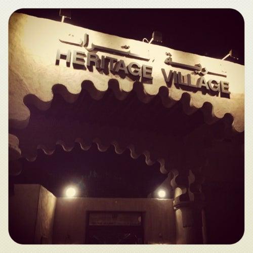 Heritage Village قرية  التراث