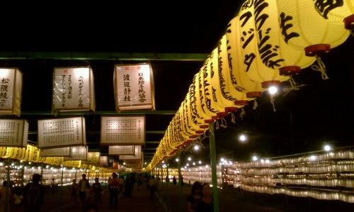 福岡縣護國神社 (Gokoku Shrine)