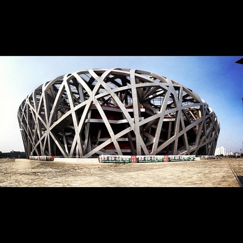 国家体育场 National Stadium (鸟巢 Bird's Nest)