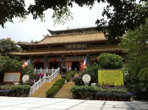 Po Lin Monastery 寶蓮禪寺