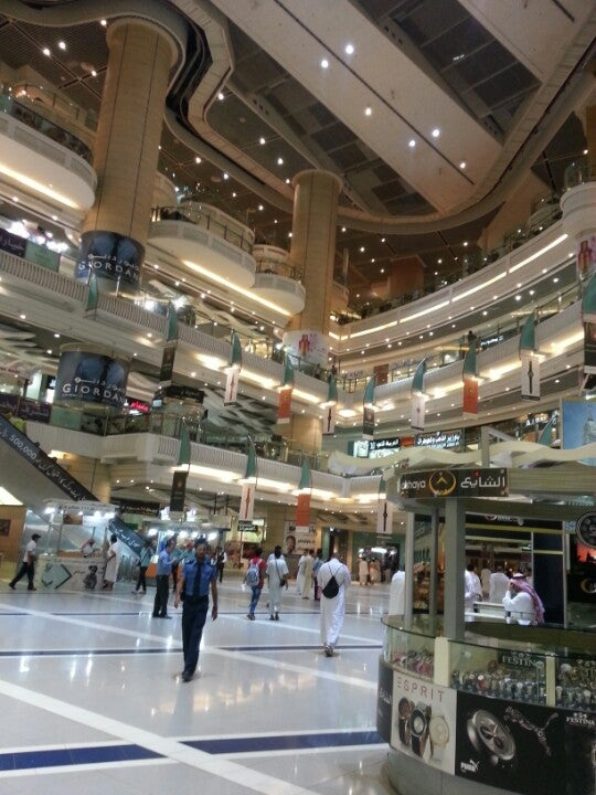Abraj Al Bait Shopping Center | مجمع تسوق أبراج البيت