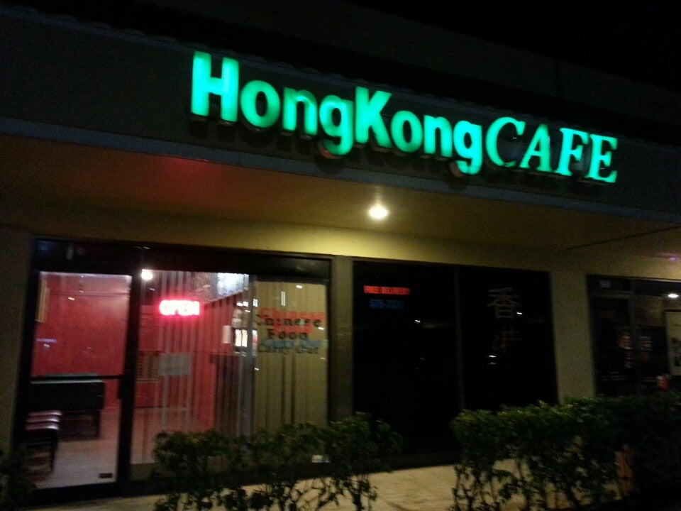 Hong Kong Cafe,