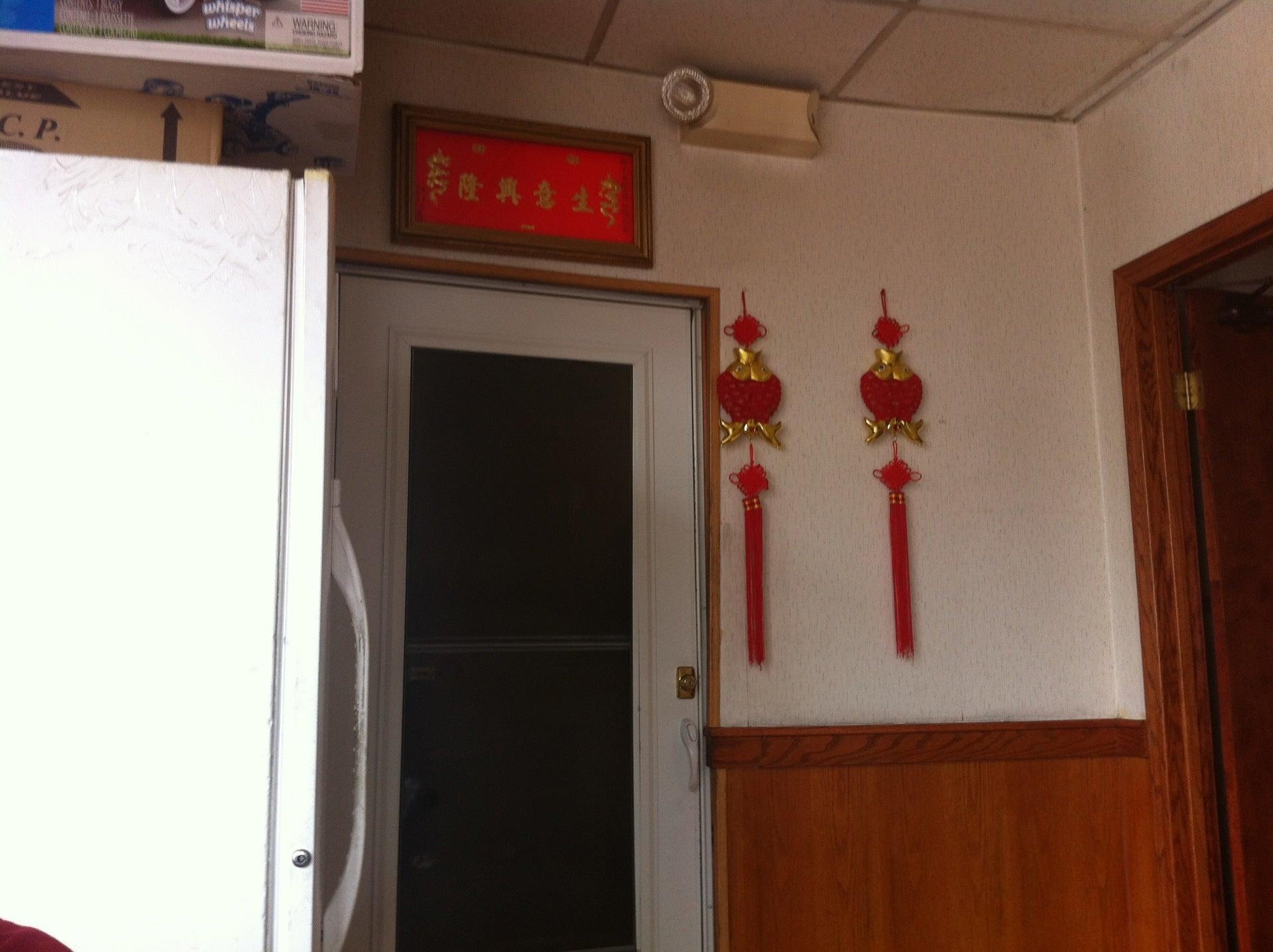 New China,
