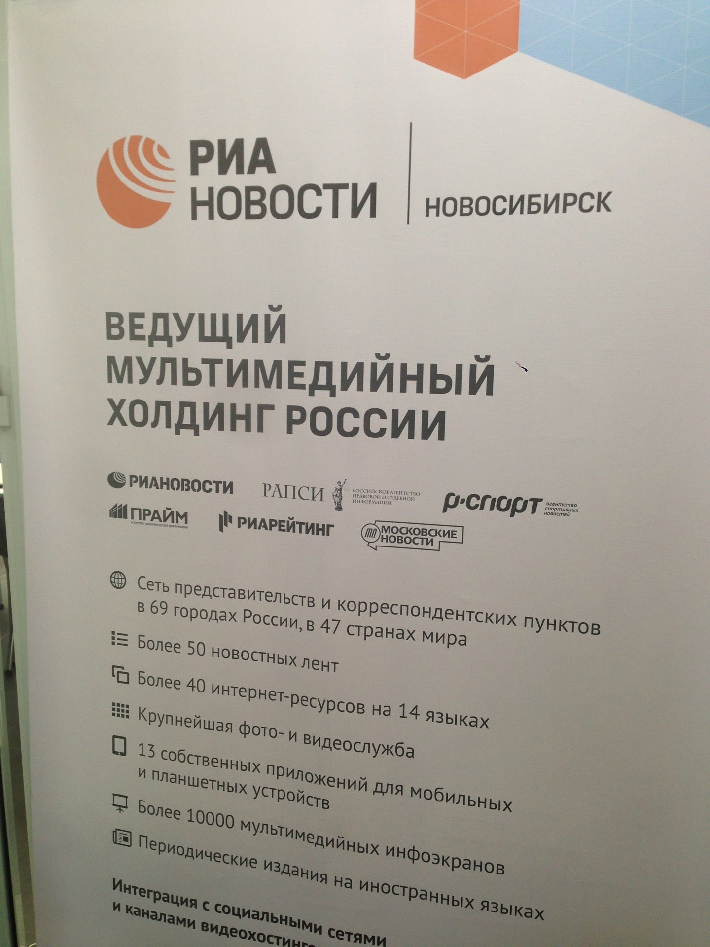 Сайты новостей новосибирска гадание на гуще буквы