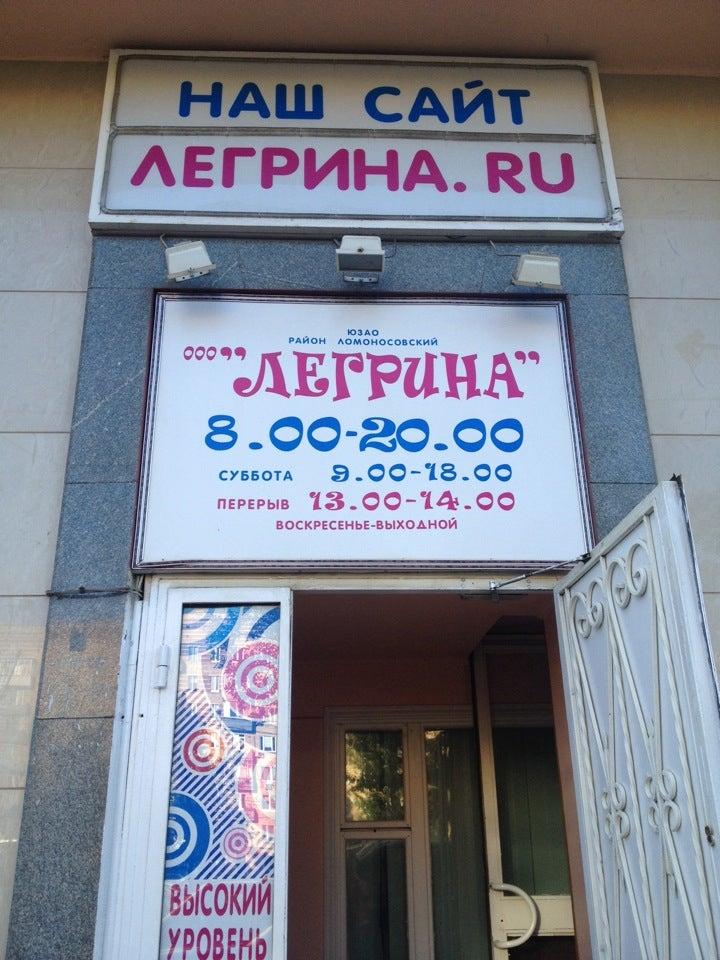 Эротический массаж г.в в Санкт-Петербурге метро проспект вернадского снять проститутку Громова ул.