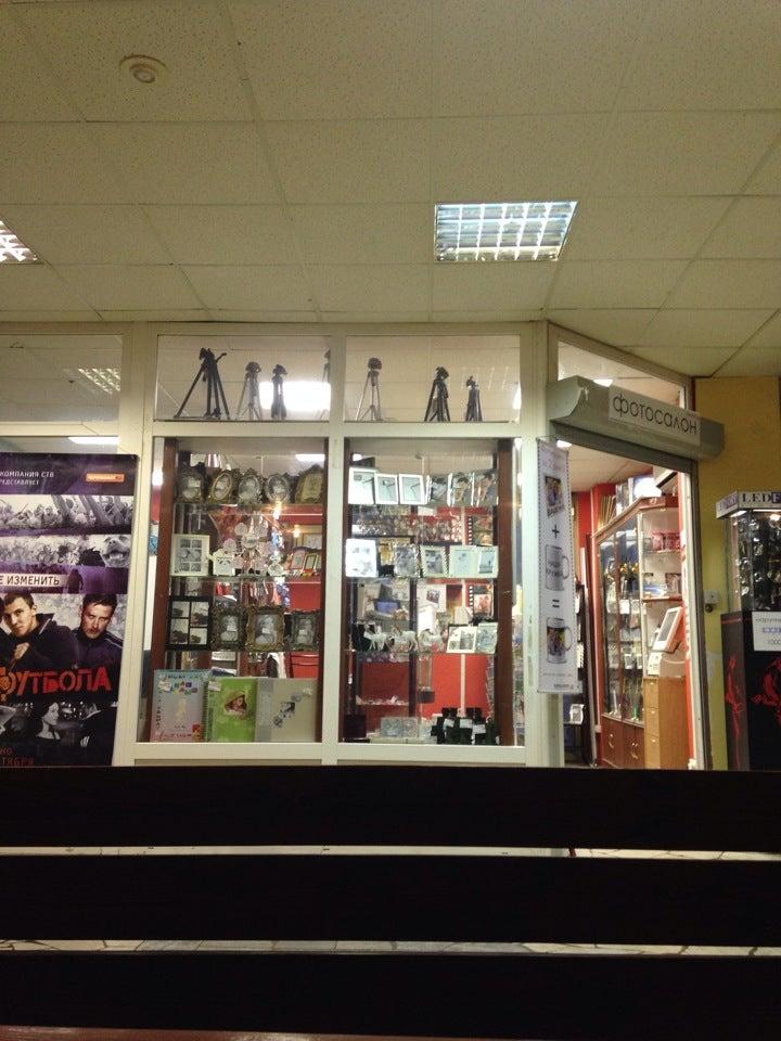 Магазин adl москва отзывы сотрудников