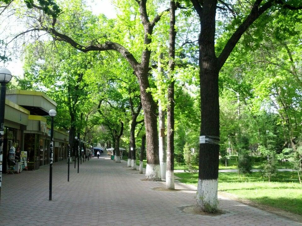 Парк | метро Космонавтов