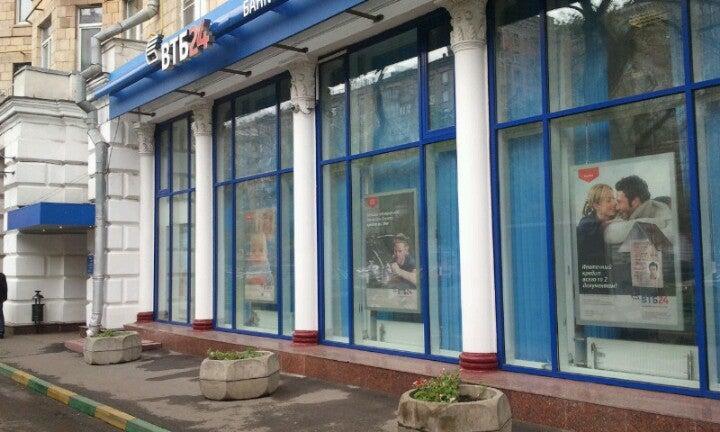 филиал втб24 на автозаводской