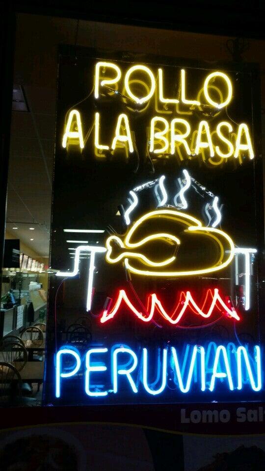 Daniela Peruvian Restaurant,