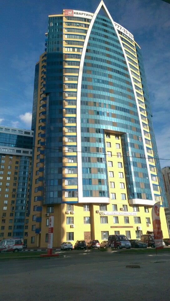 Ук центрстрой бухгалтерия правила заполнения налоговой декларации 3 ндфл за 2019