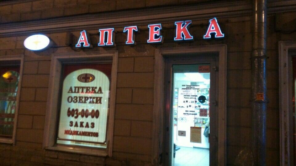 Заказать препарат колме из украины