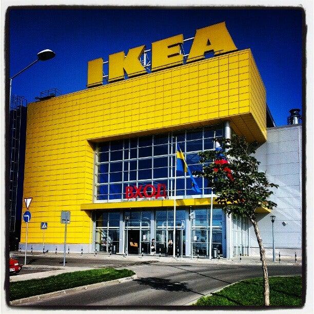 IKEA на Московском (24 км), отзывы и фото Товаров для дома ...