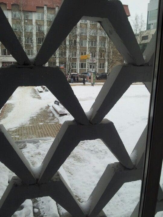 Агентство Республики Коми по управлению имуществом фото 1