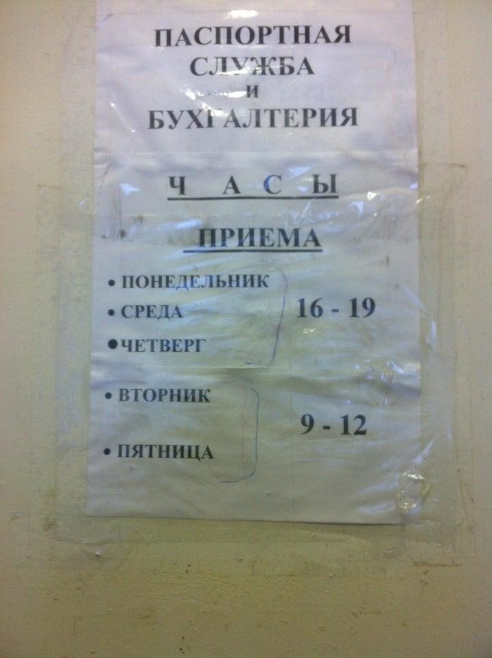 Жилкомсервис 1 приморского района бухгалтерия можно включать 3 ндфл в единую упрощенную декларацию