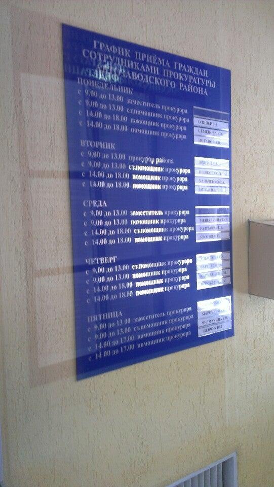база данных загс москва онлайн