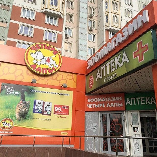 Зоомагазин Четыре лапы  сеть магазинов зоотоваров