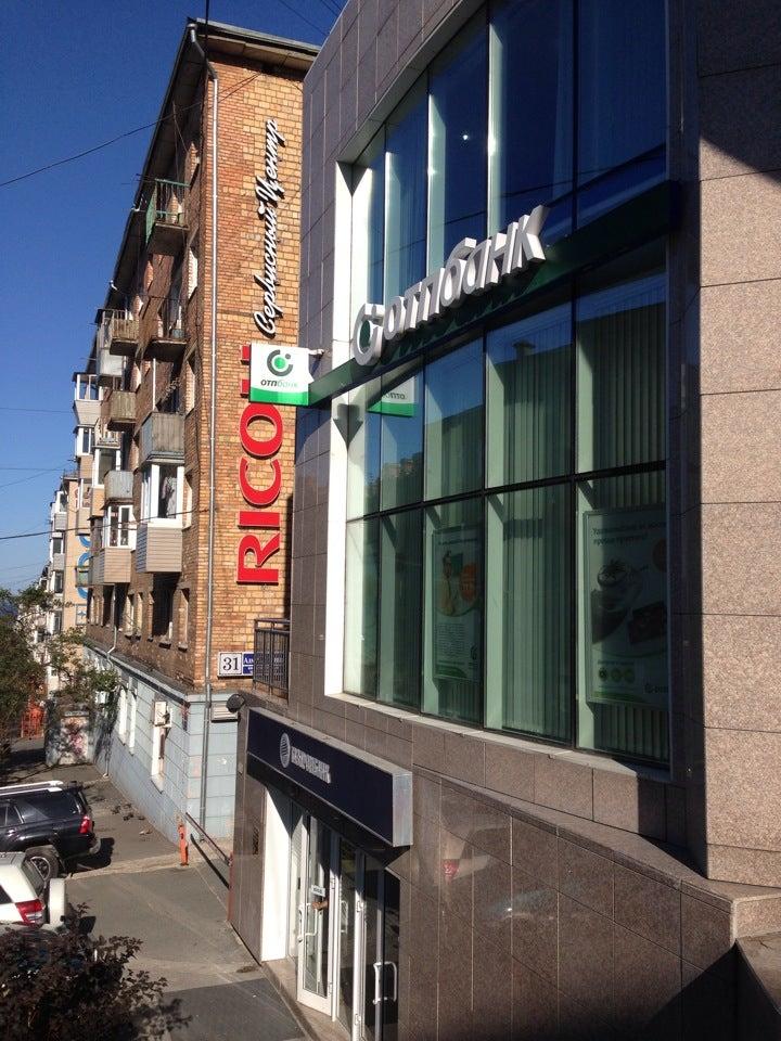 владивосток уборевича 5 отп банк предки повышенное