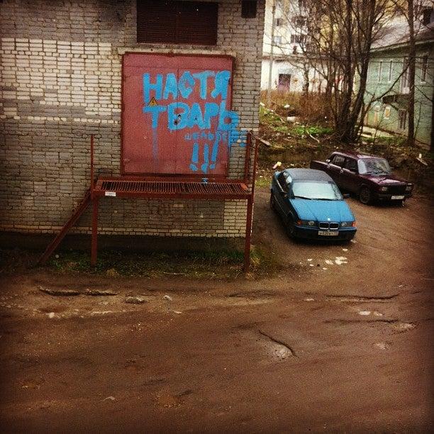 Сыктывкарский торгово-экономический колледж фото 1