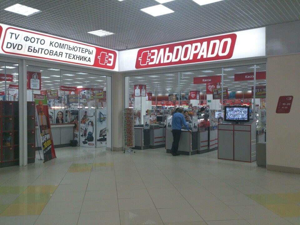 Техносила  Воронеж 20 лет Октября 119 телефон режим