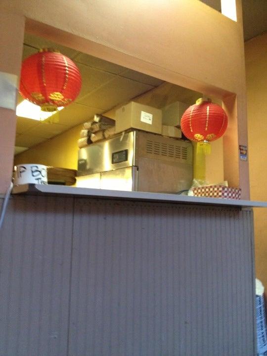 Chinese Lantern,