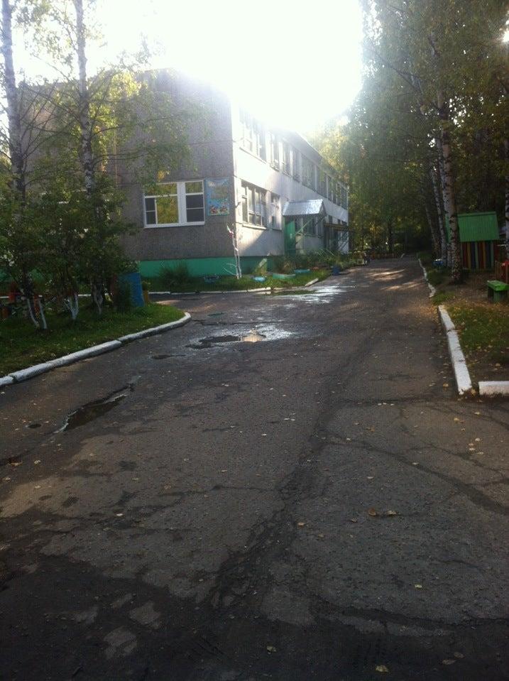 Детский сад №93, Березка, общеразвивающего вида фото 1