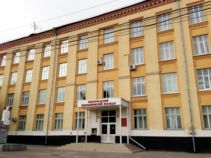 Общежитие технологического колледжа г волгоград