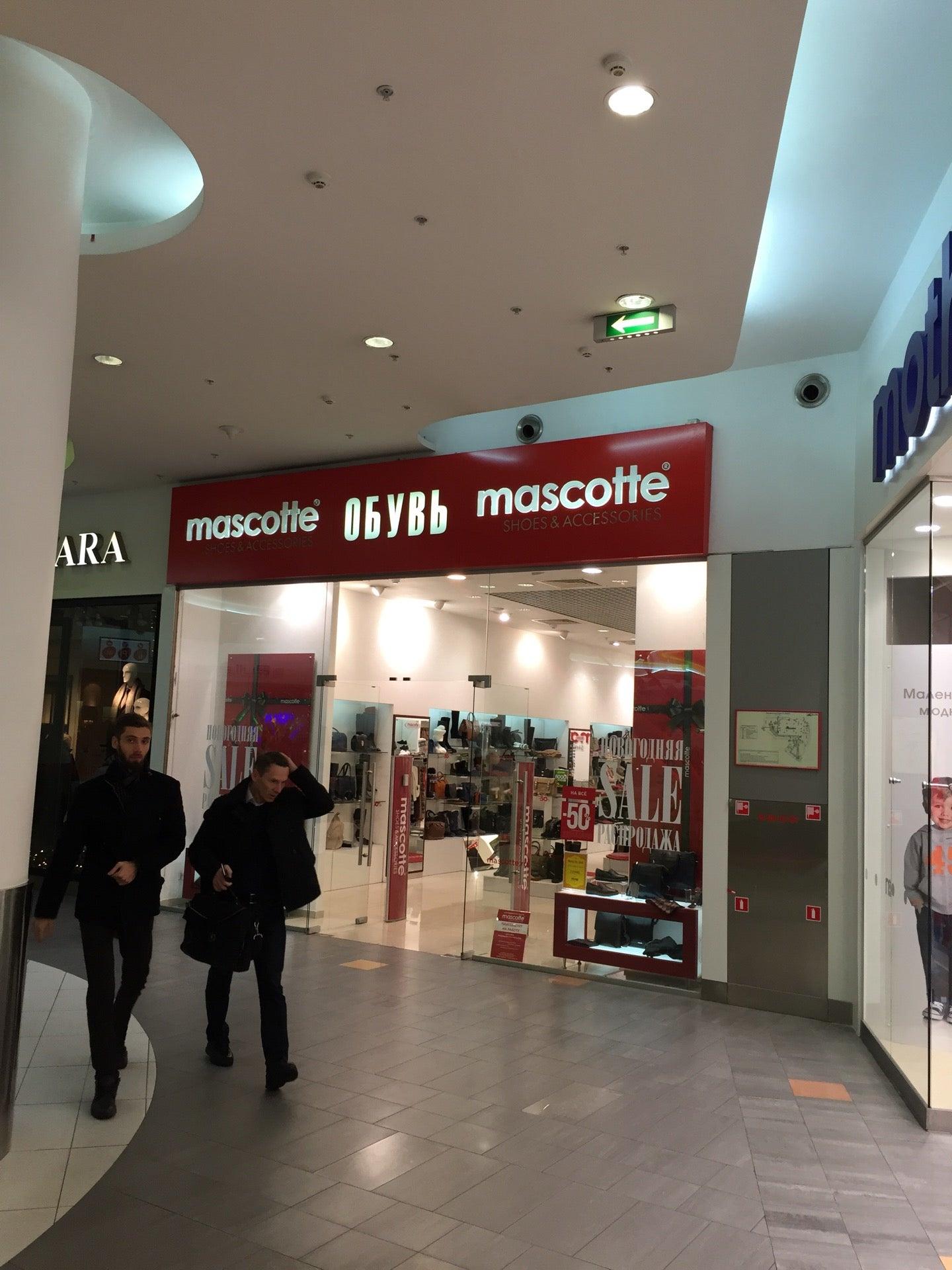 Отзывы о Mascotte на Бауманской у метро Красносельская - Магазины обуви в  Москве - телефоны и адреса на Yell.ru d925e8b0e4a